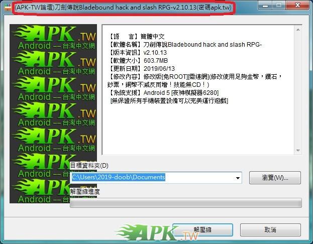 snap009.jpg