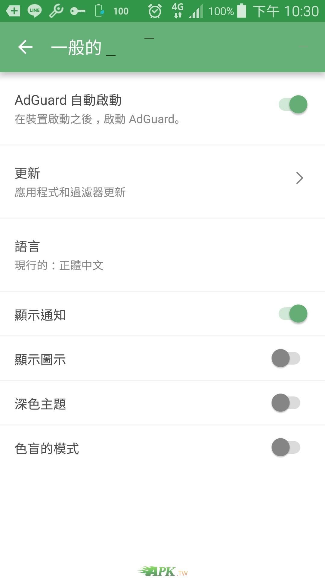 screenshot_20190619_223053.jpg