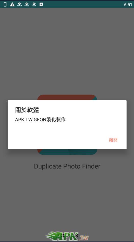 snap8067.jpg