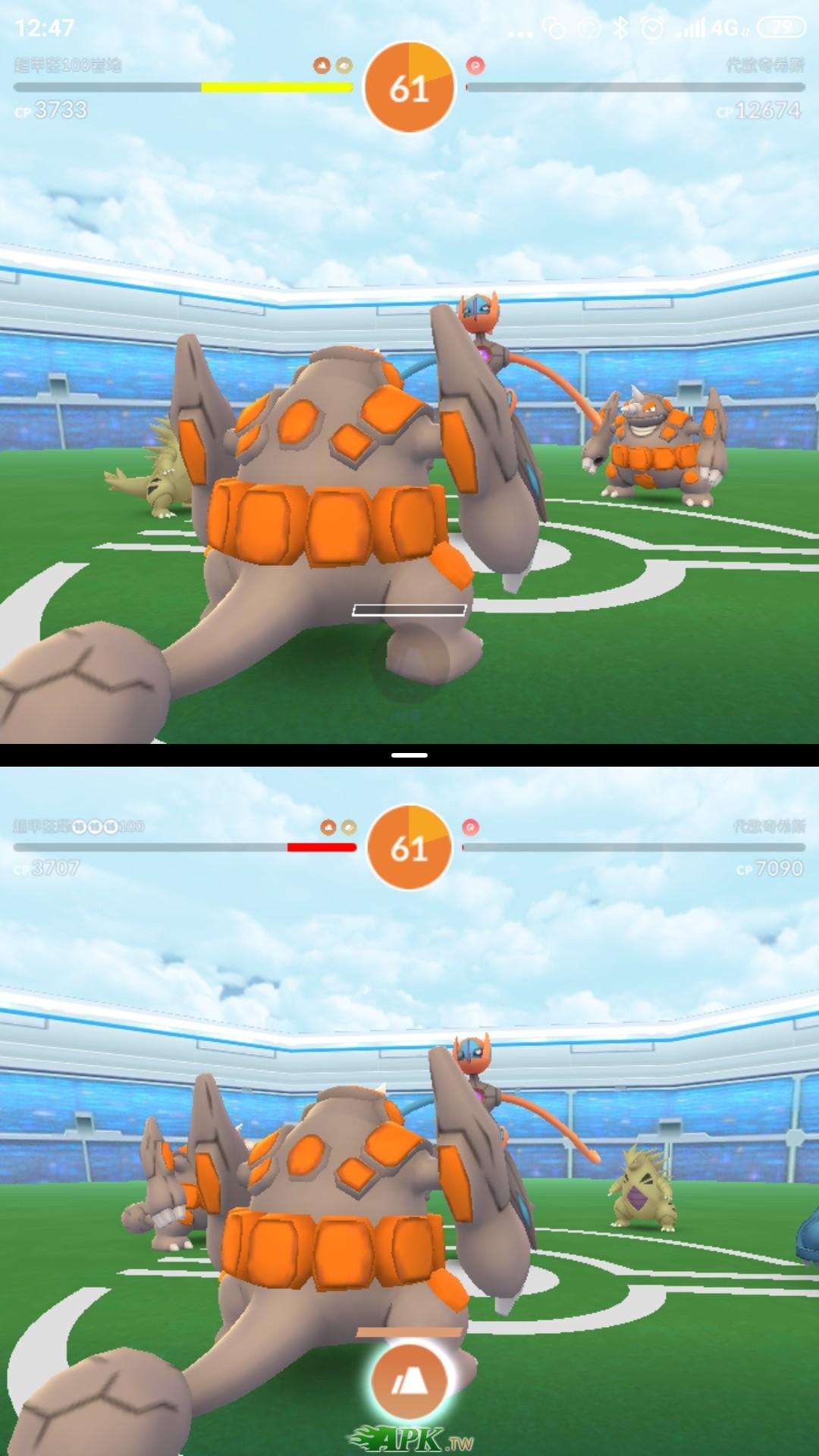 Screenshot_2019-07-02-12-47-17-863_com.nianticlabs.pokemongo.jpg