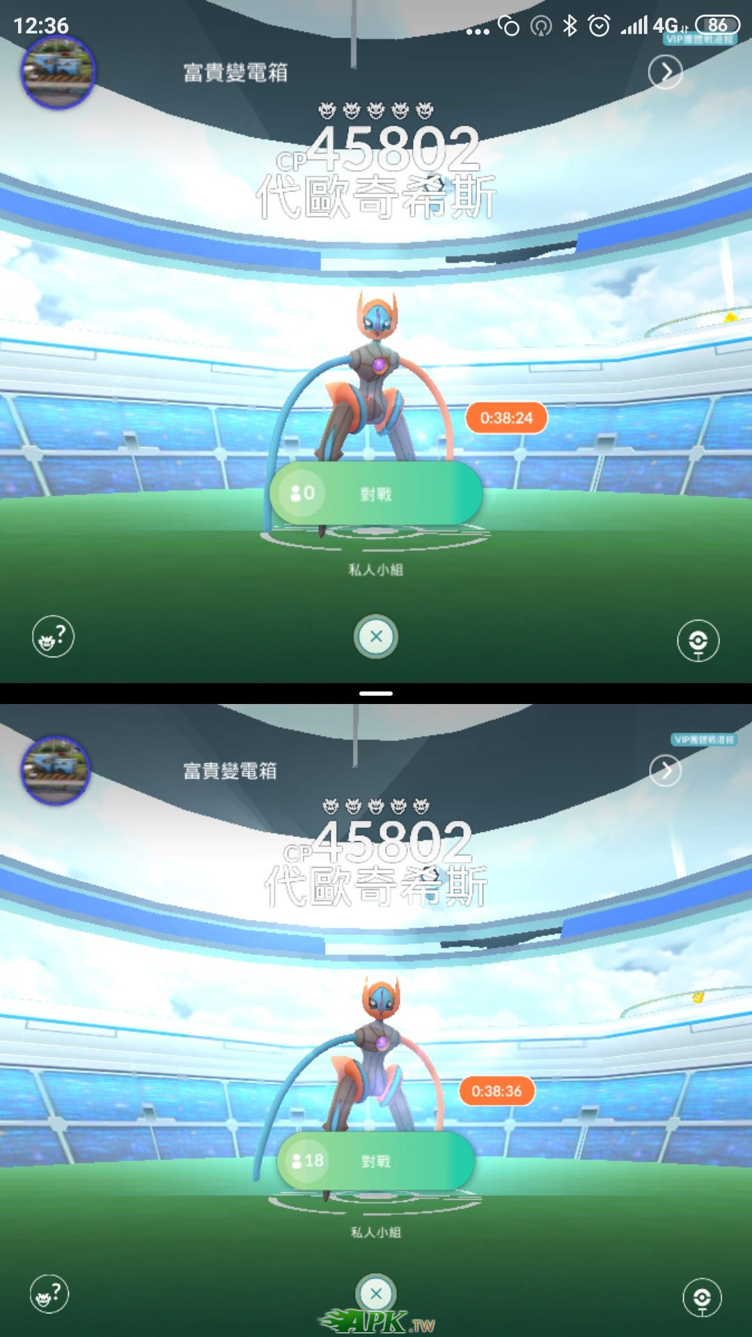 Screenshot_2019-07-02-12-36-35-187_com.nianticlabs.pokemongo.jpg