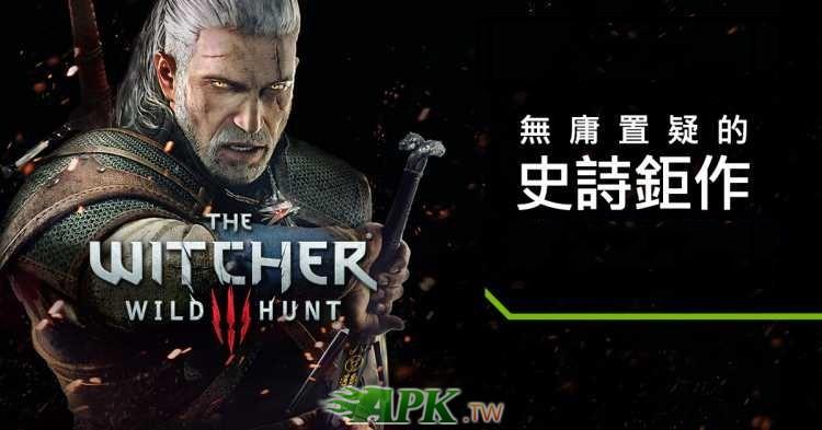 獵魔人The Witcher4.jpg