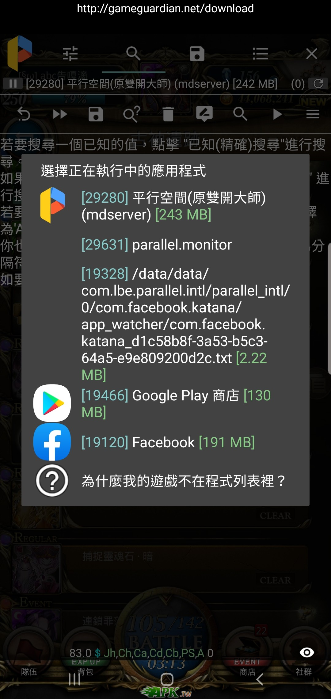 Screenshot_20190707-214110_Parallel Space 64Bit Support.jpg