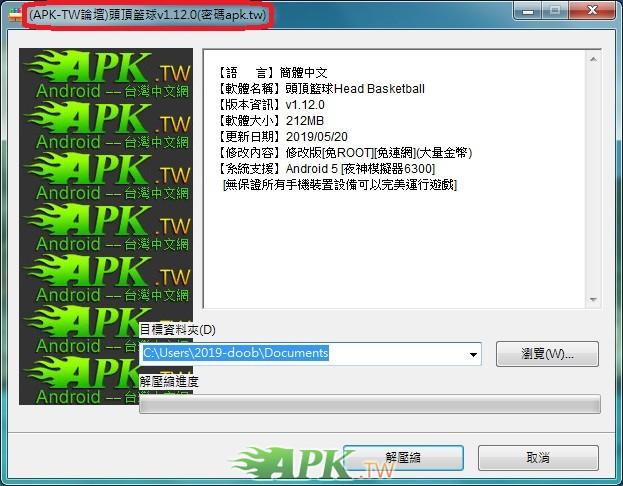 snap007.jpg