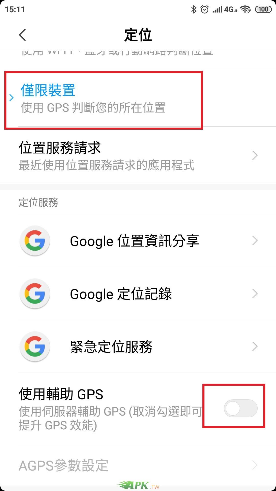 Screenshot_2019-07-17-15-11-14-292_com.android.settings.jpg