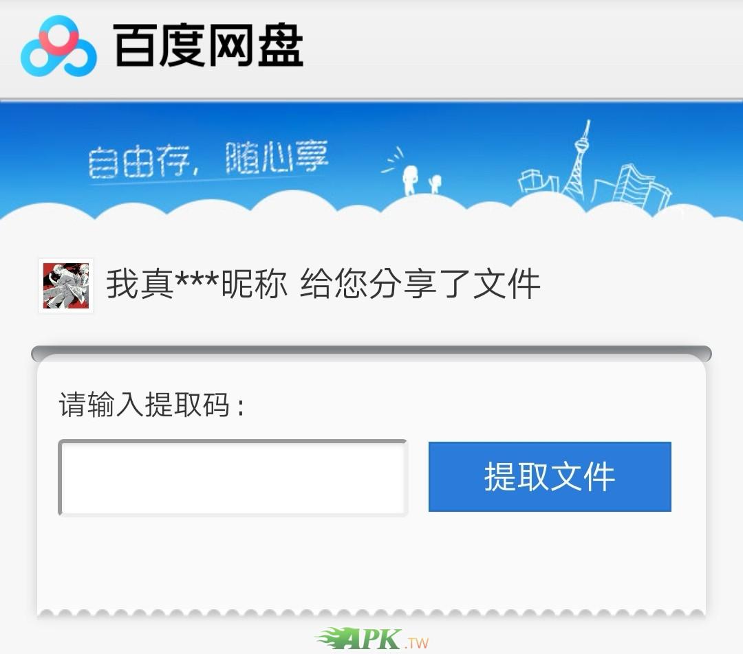 Screenshot_20190719_095416.jpg