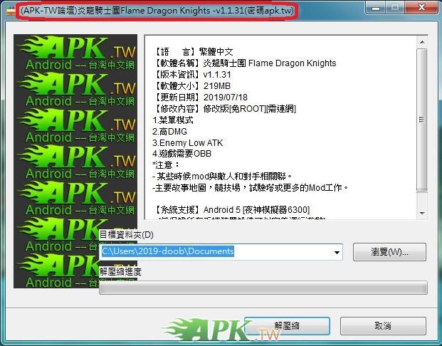 snap010.jpg