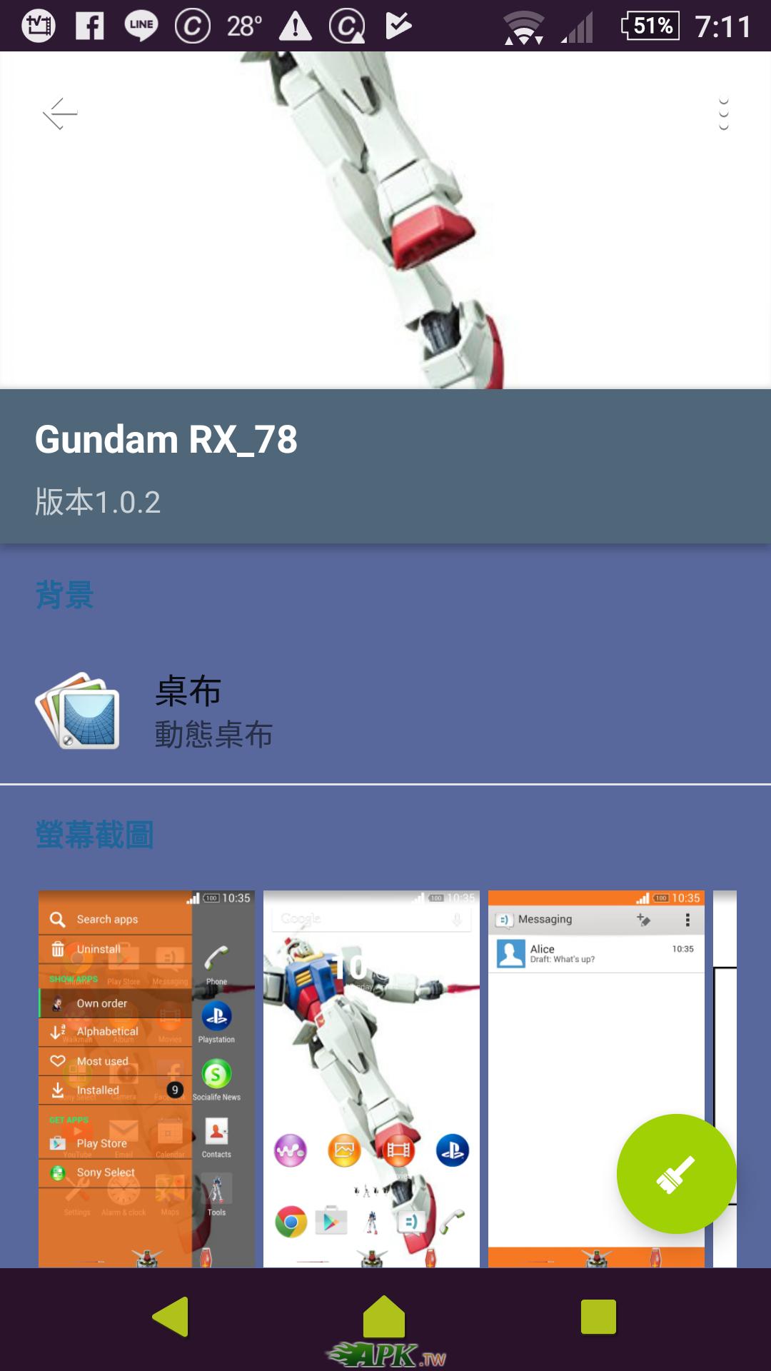 Screenshot_20170713-191130.png