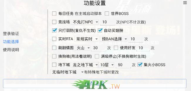 002122yzl538sb5ik55iri.jpg