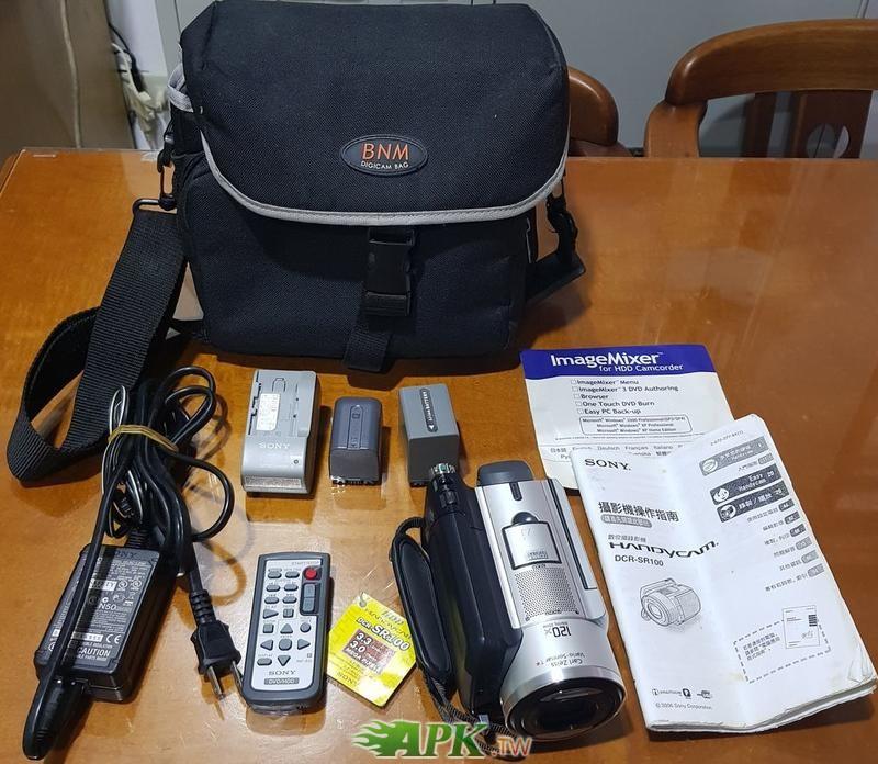 單眼相機&硬碟式攝錄影機