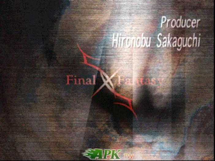 太空戰士7-國際版(C)PS遊戲截圖2.JPG