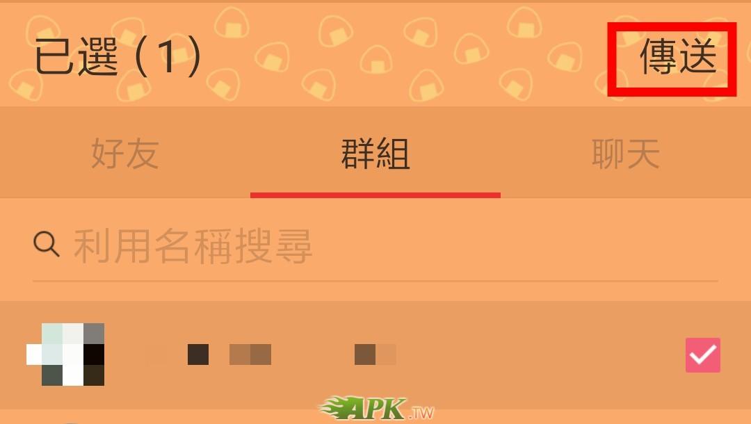 Screenshot_20190815_153711.jpg