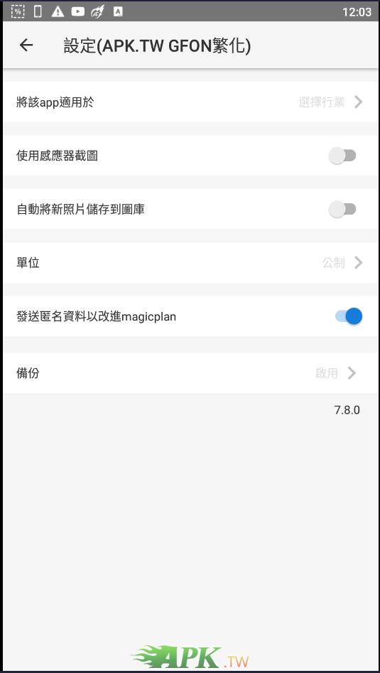 snap10165.jpg