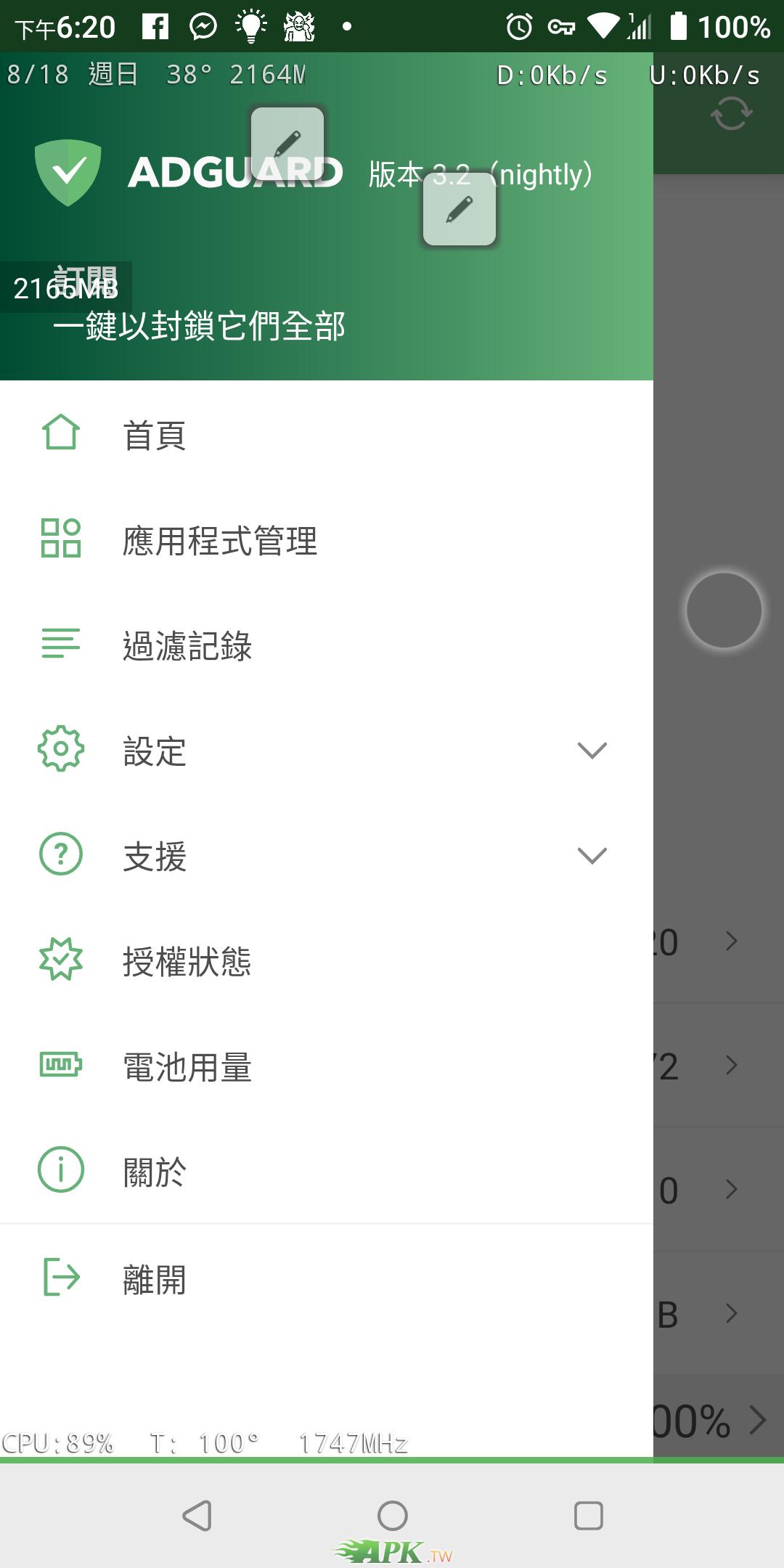Screenshot_20190818-182033.png