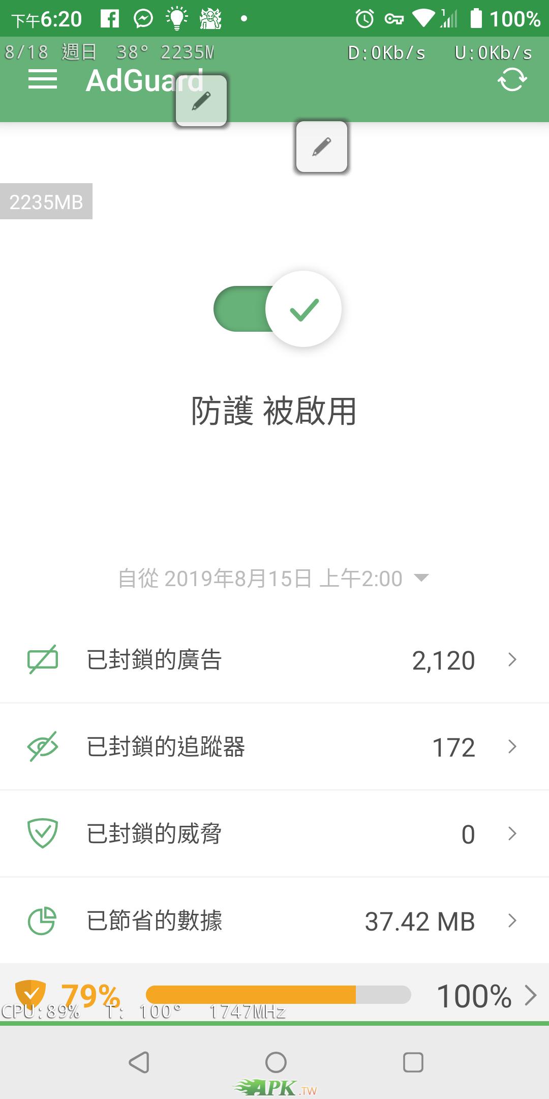 Screenshot_20190818-182027.png