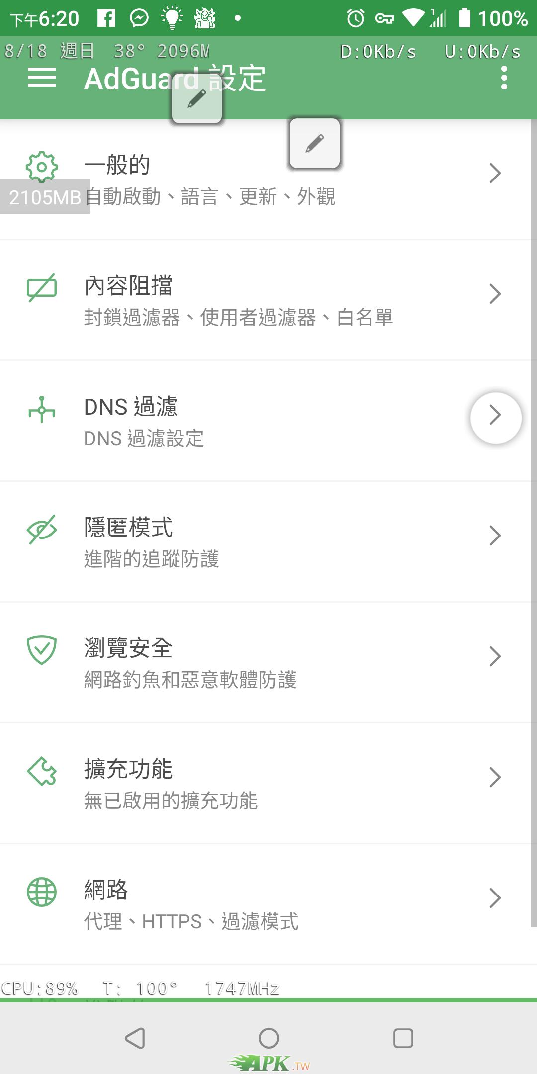 Screenshot_20190818-182053.png