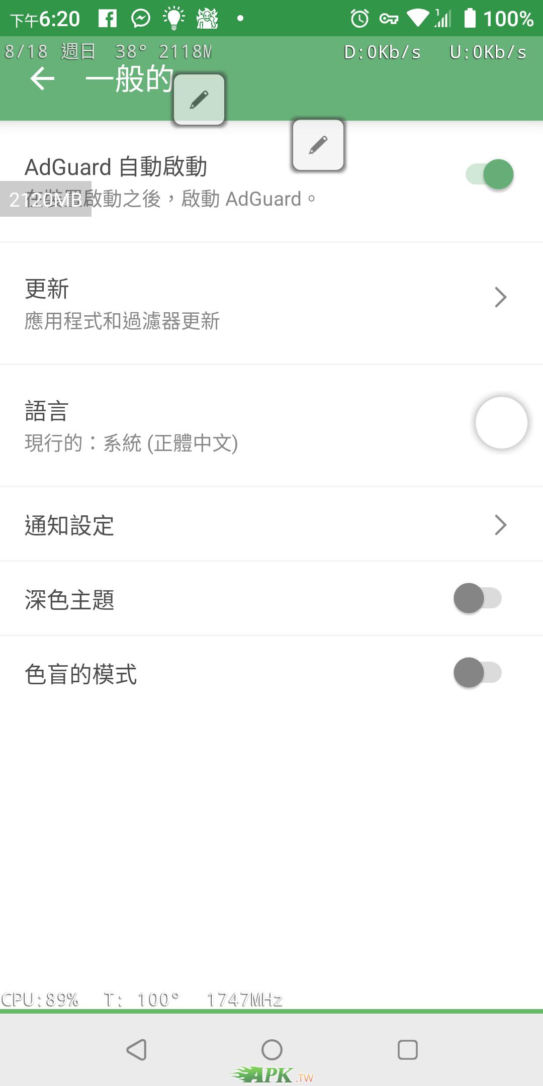 Screenshot_20190818-182058.png