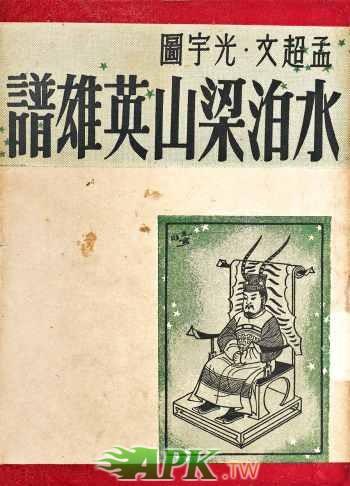350-17.jpg