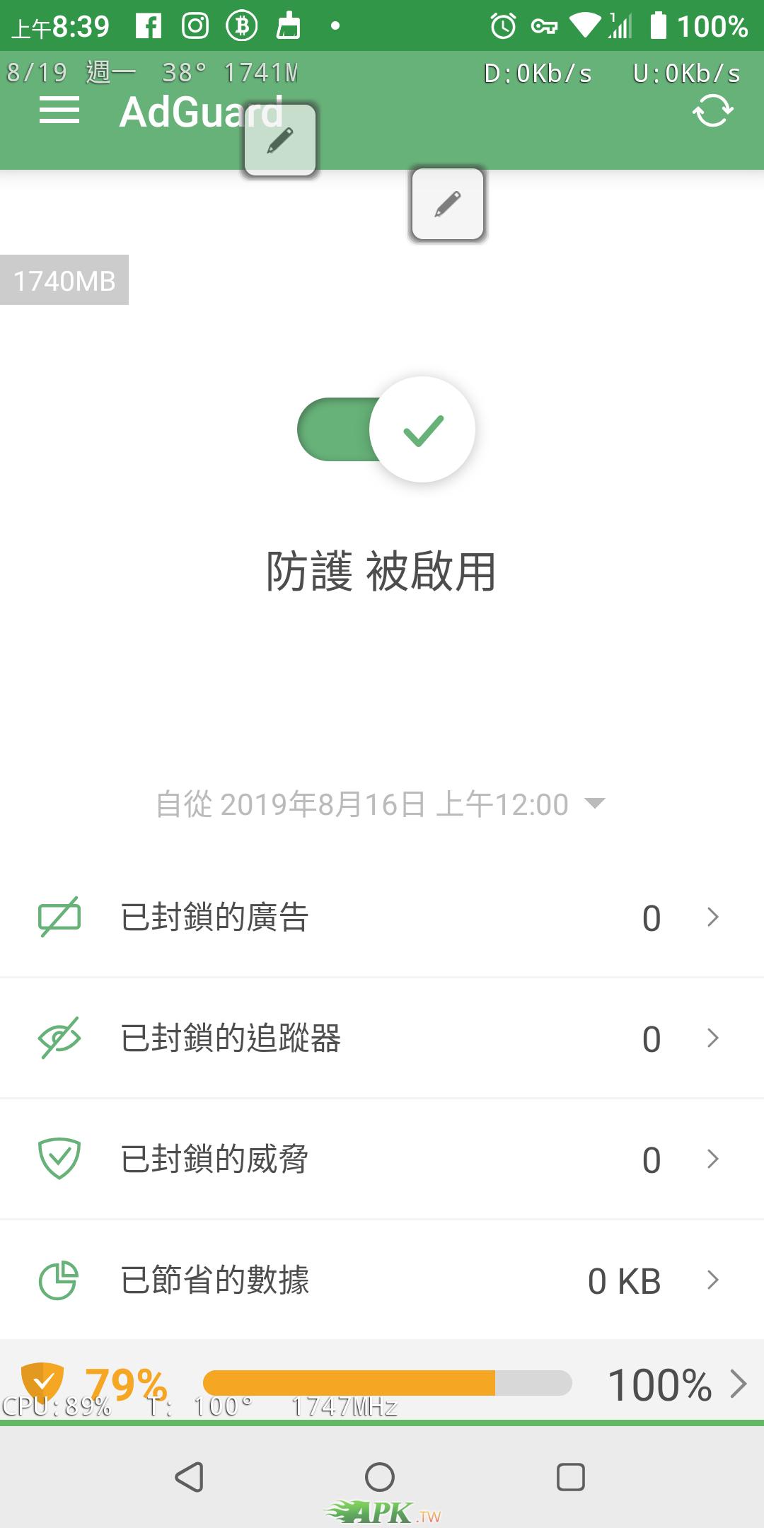 Screenshot_20190819-083951.png