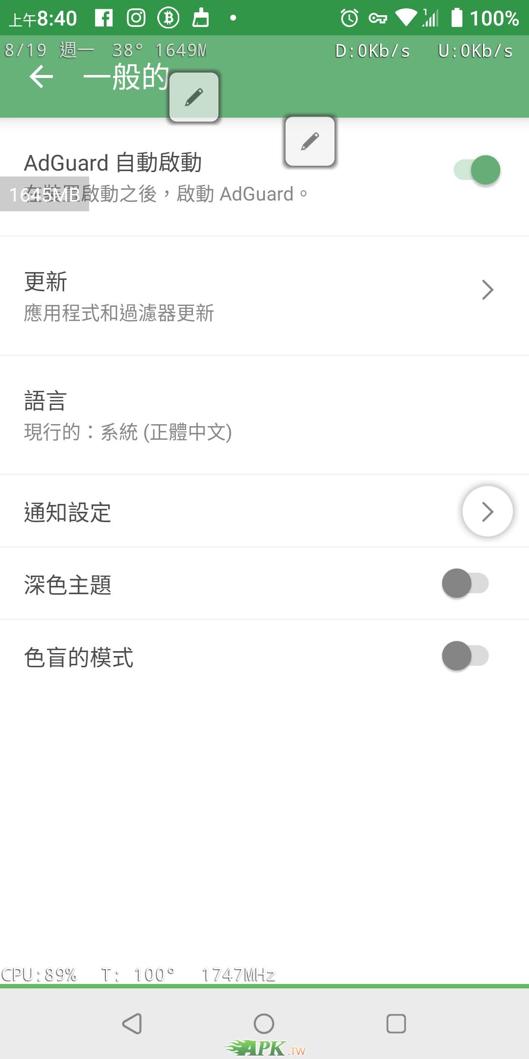 Screenshot_20190819-084029.png