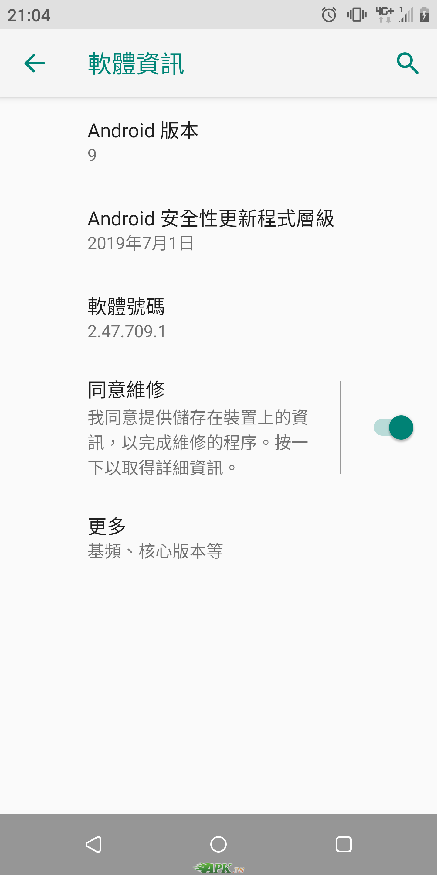 Screenshot_20190821-210404.png