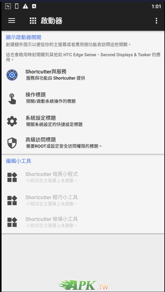 snap10523.jpg