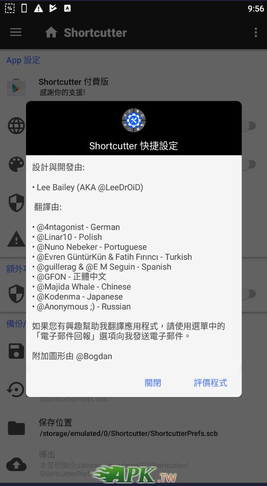 snap10648.jpg