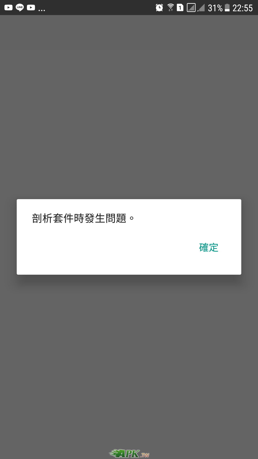 Screenshot_20190827-225537.png