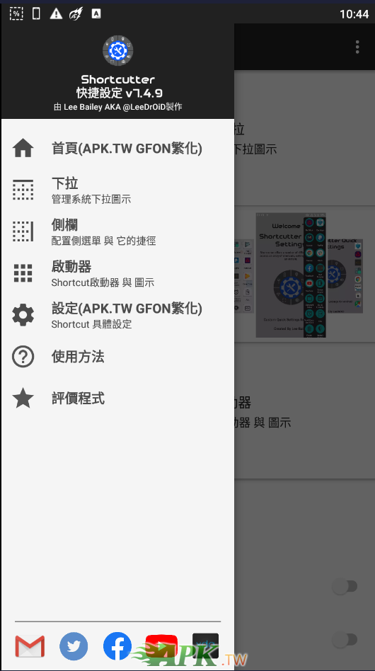 snap11127.jpg