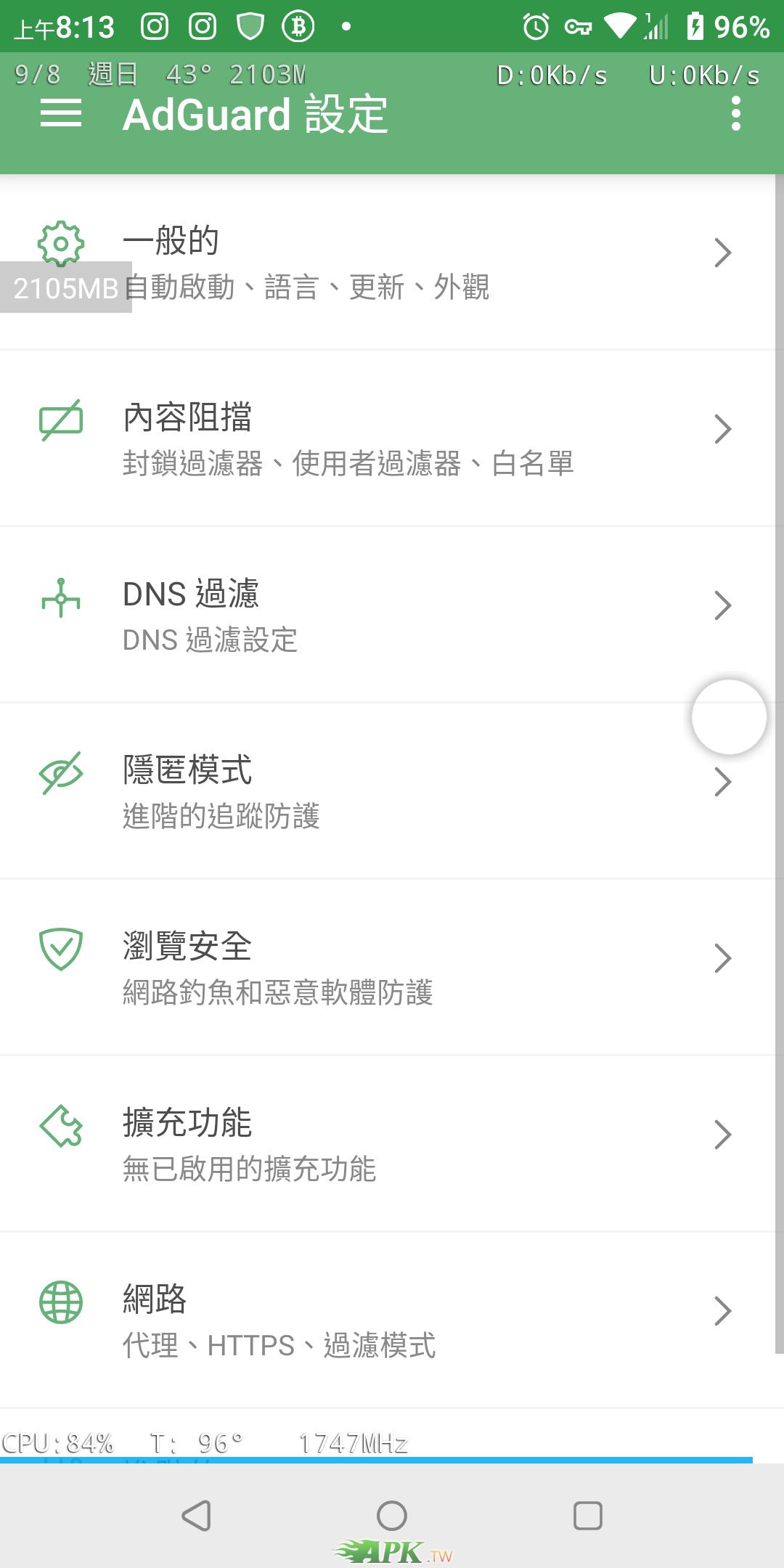 Screenshot_20190908-081314.png
