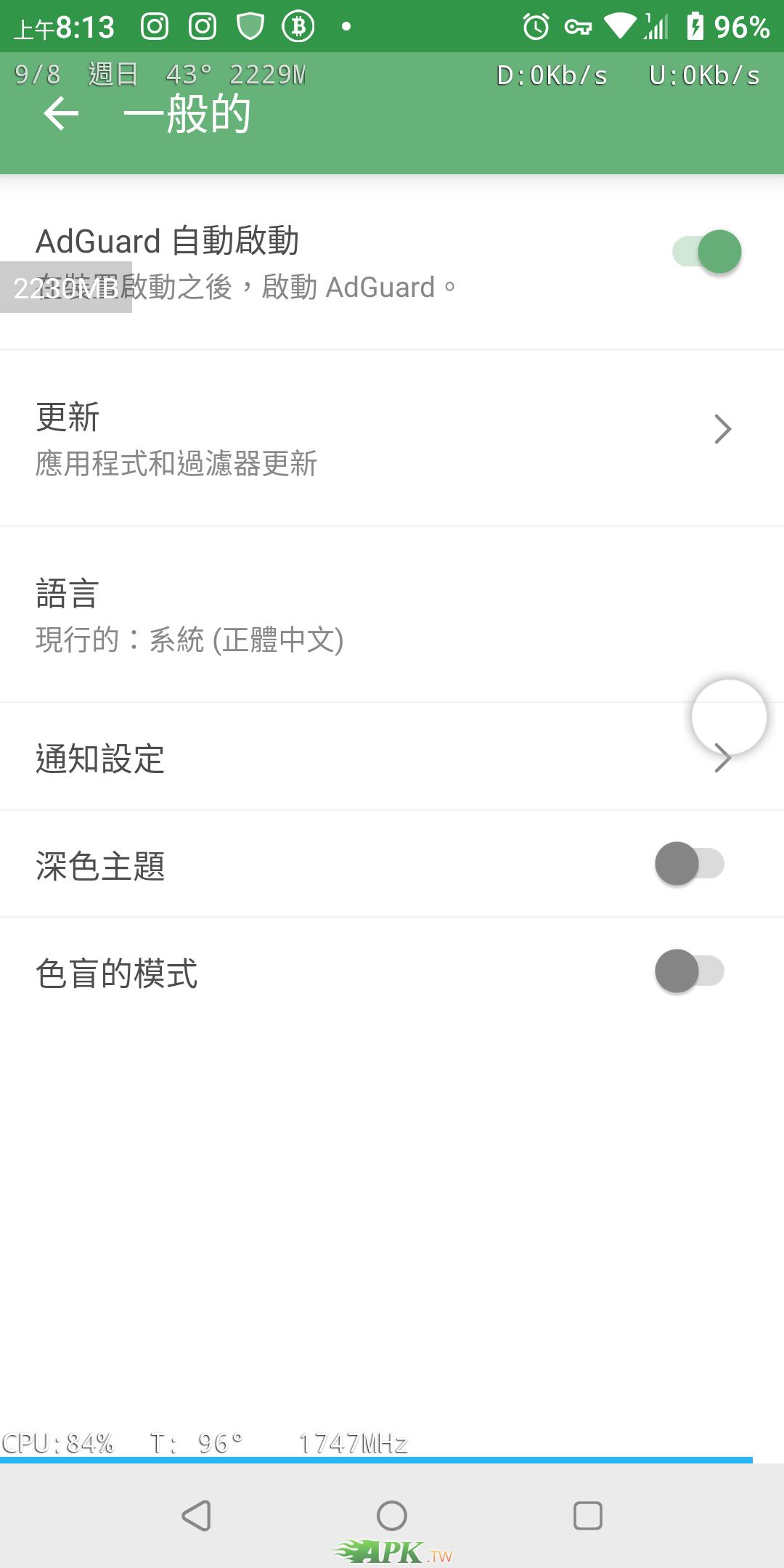 Screenshot_20190908-081319.png