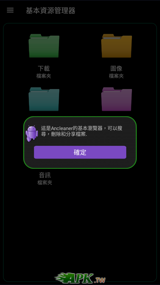 snap11526.jpg
