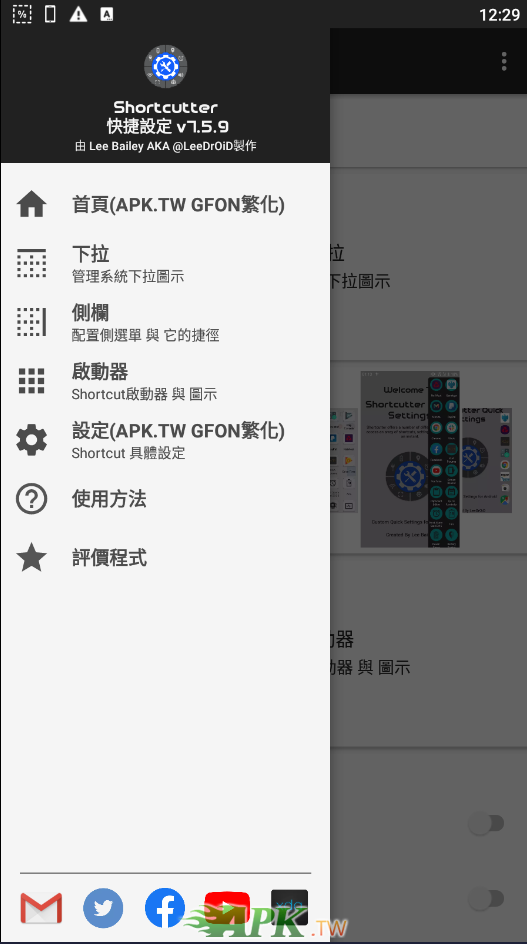 snap11579.jpg