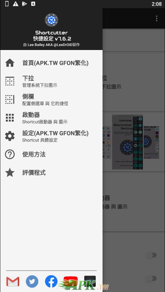 snap11675.jpg