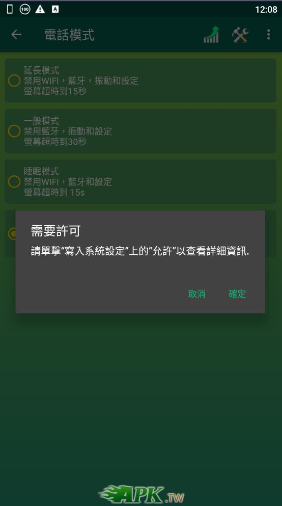 snap11980.jpg