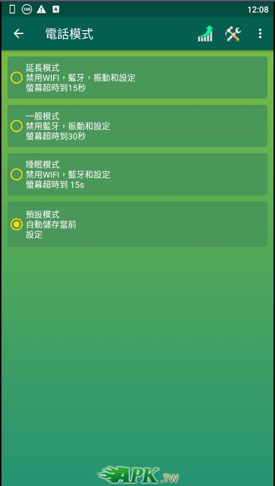 snap11981.jpg