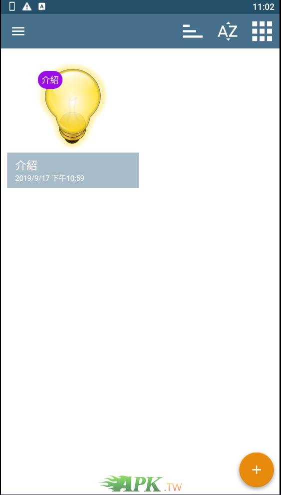 snap12011.jpg