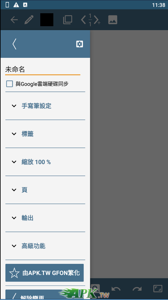 snap12017.jpg