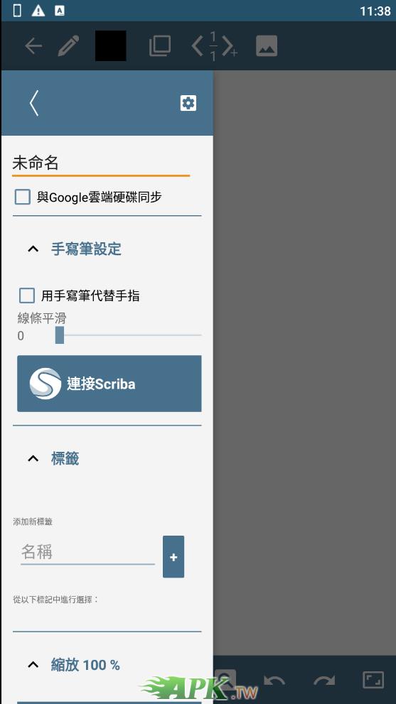snap12018.jpg