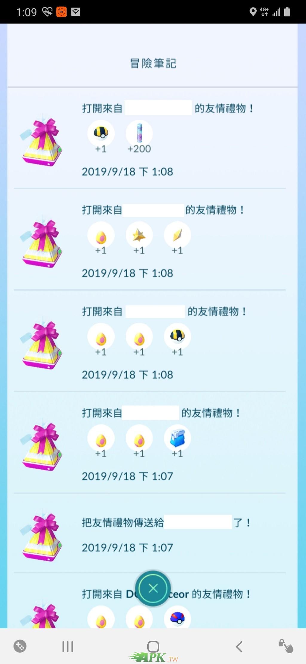 Screenshot_20190918-130915_Pokmon GO.jpg