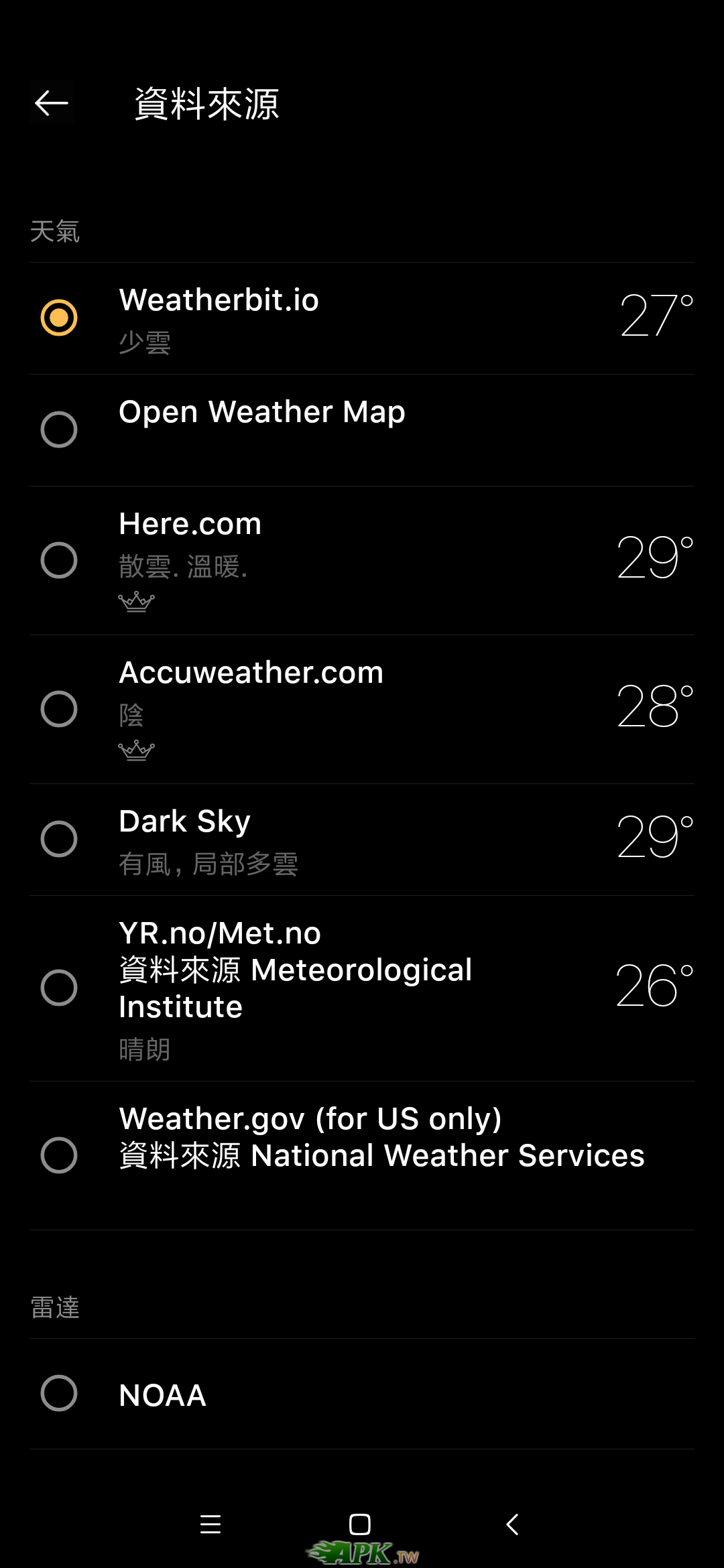 Screenshot_2019-09-21-10-55-57-263_mobi.lockdown.weather.png