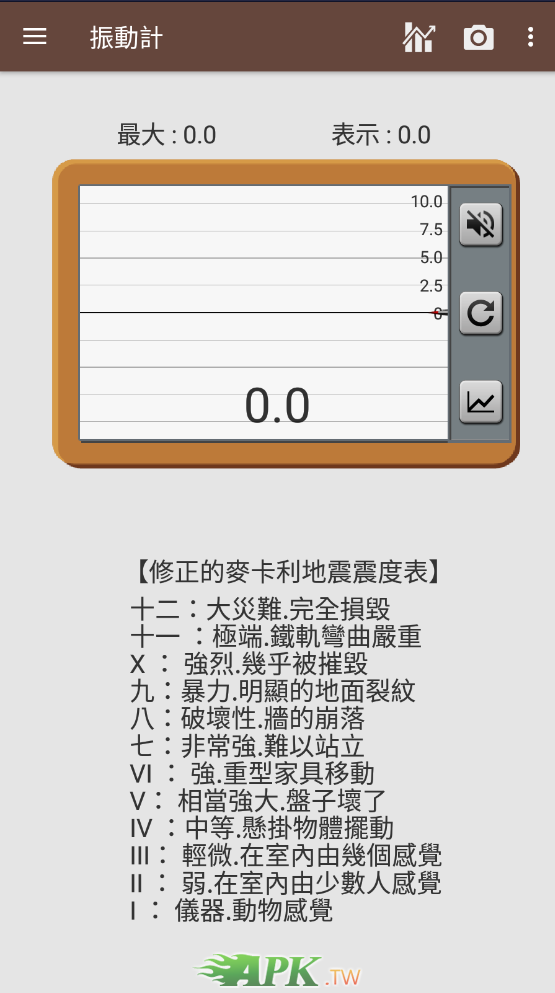 snap13387.jpg
