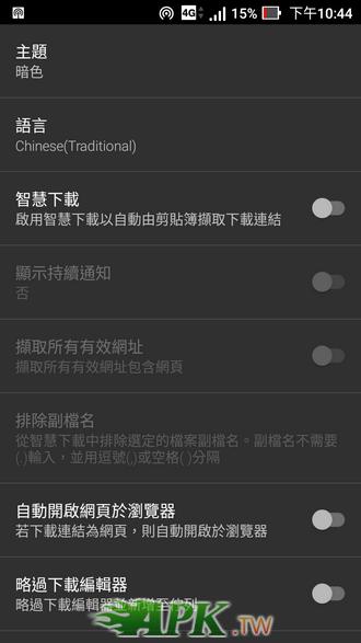 Screenshot_20180708-224416.png
