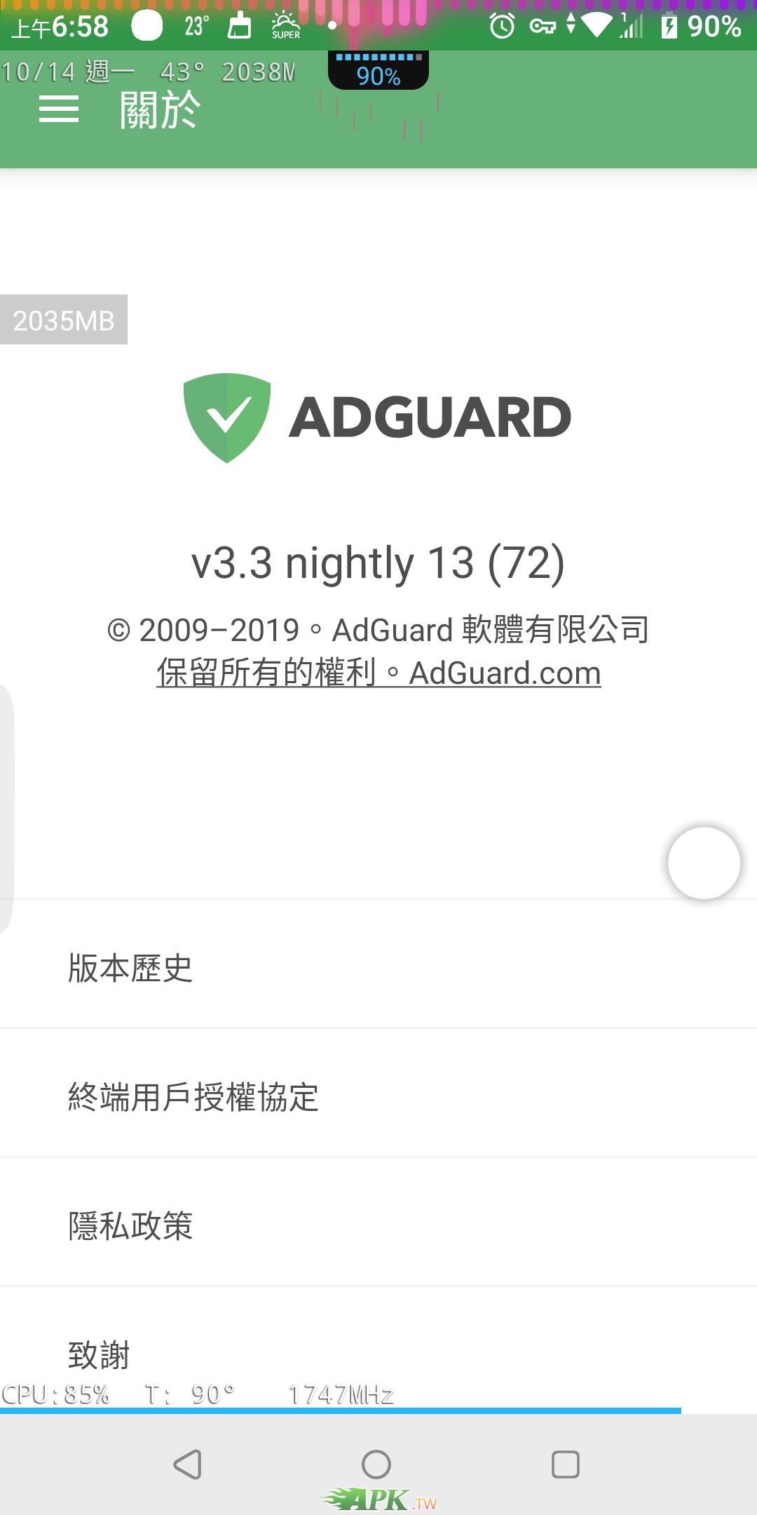 Screenshot_20191014-065810.png