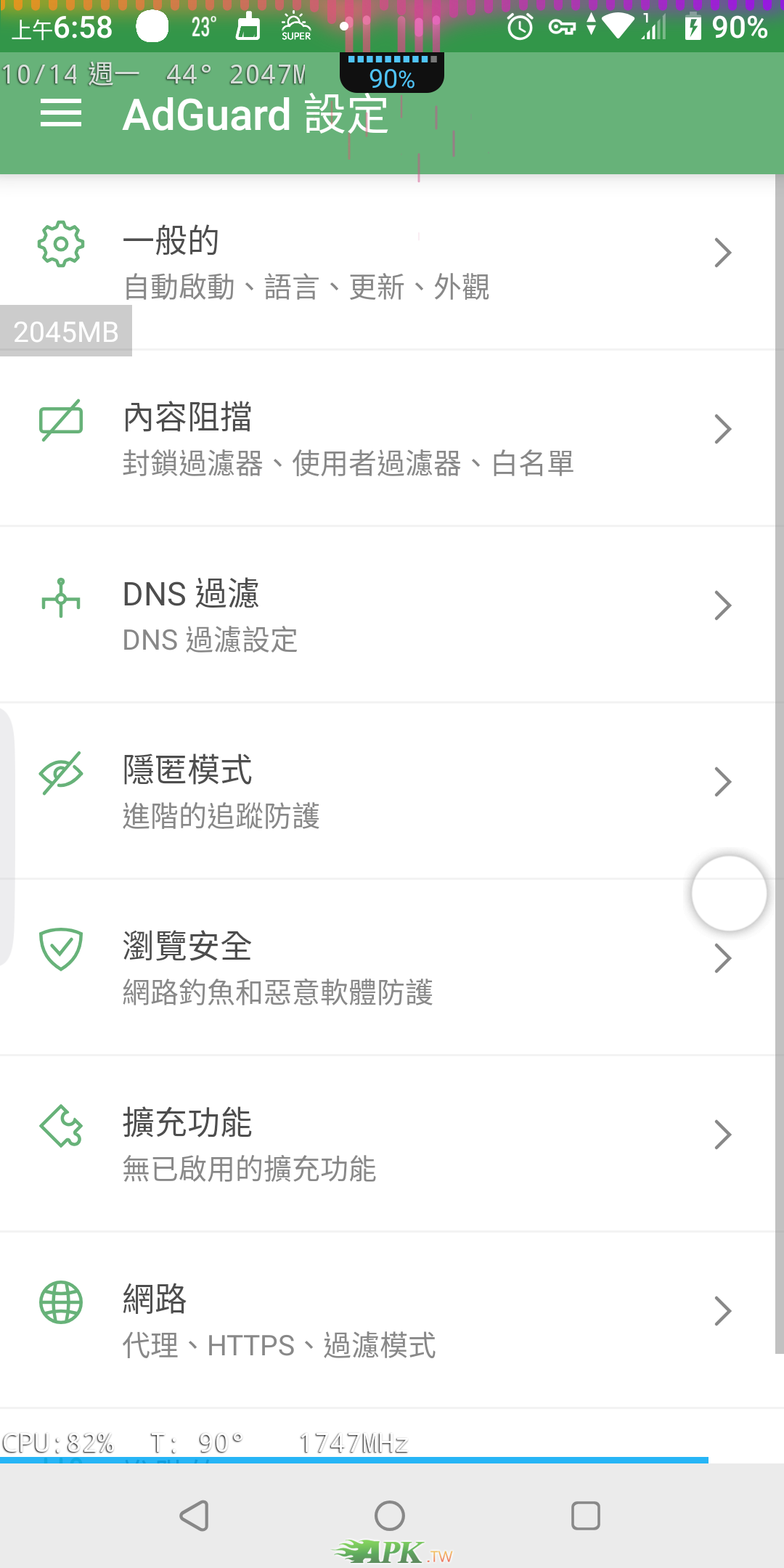 Screenshot_20191014-065819.png