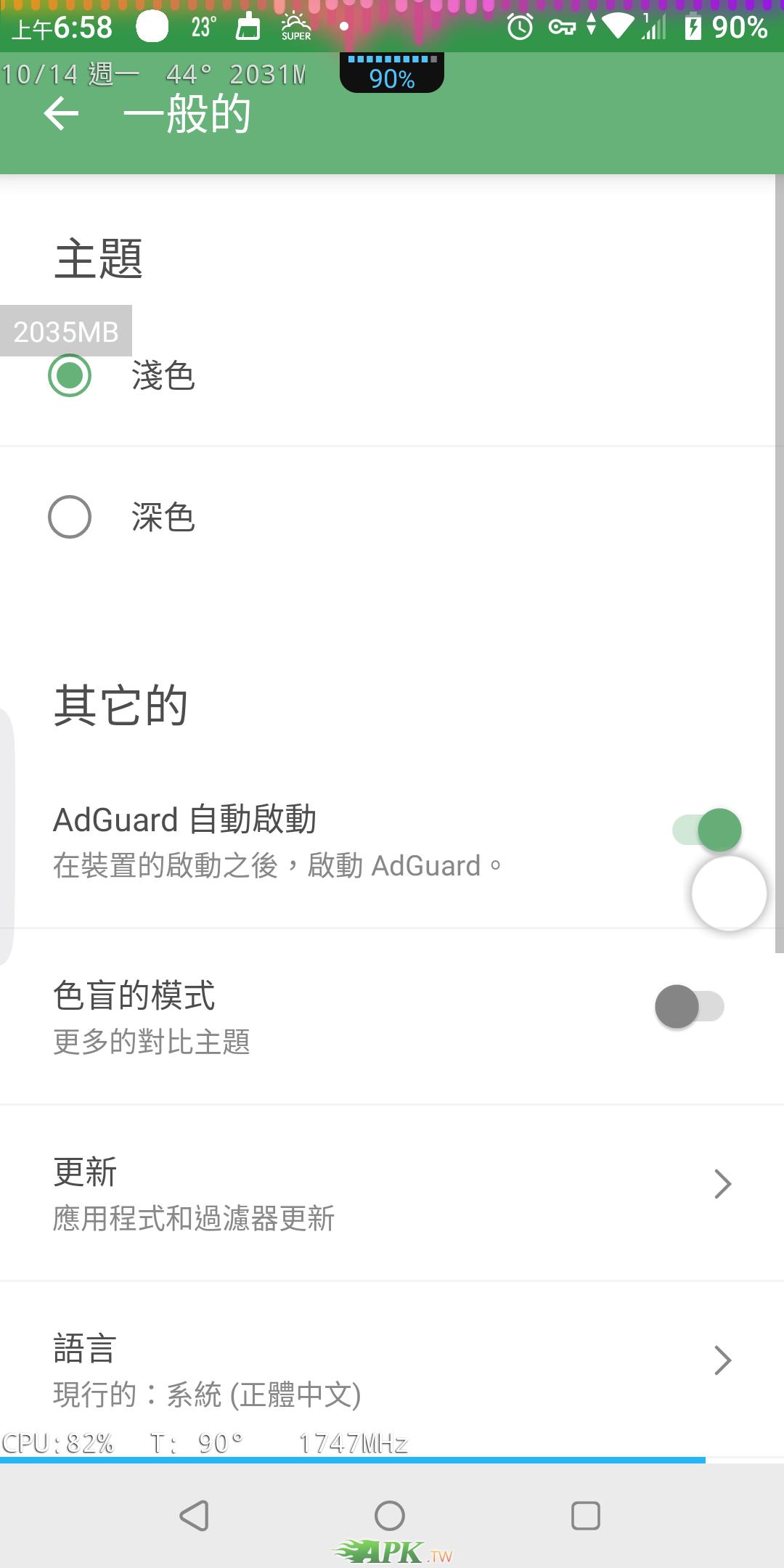 Screenshot_20191014-065824.png