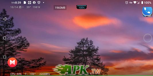 Screenshot_20191014-203932.png
