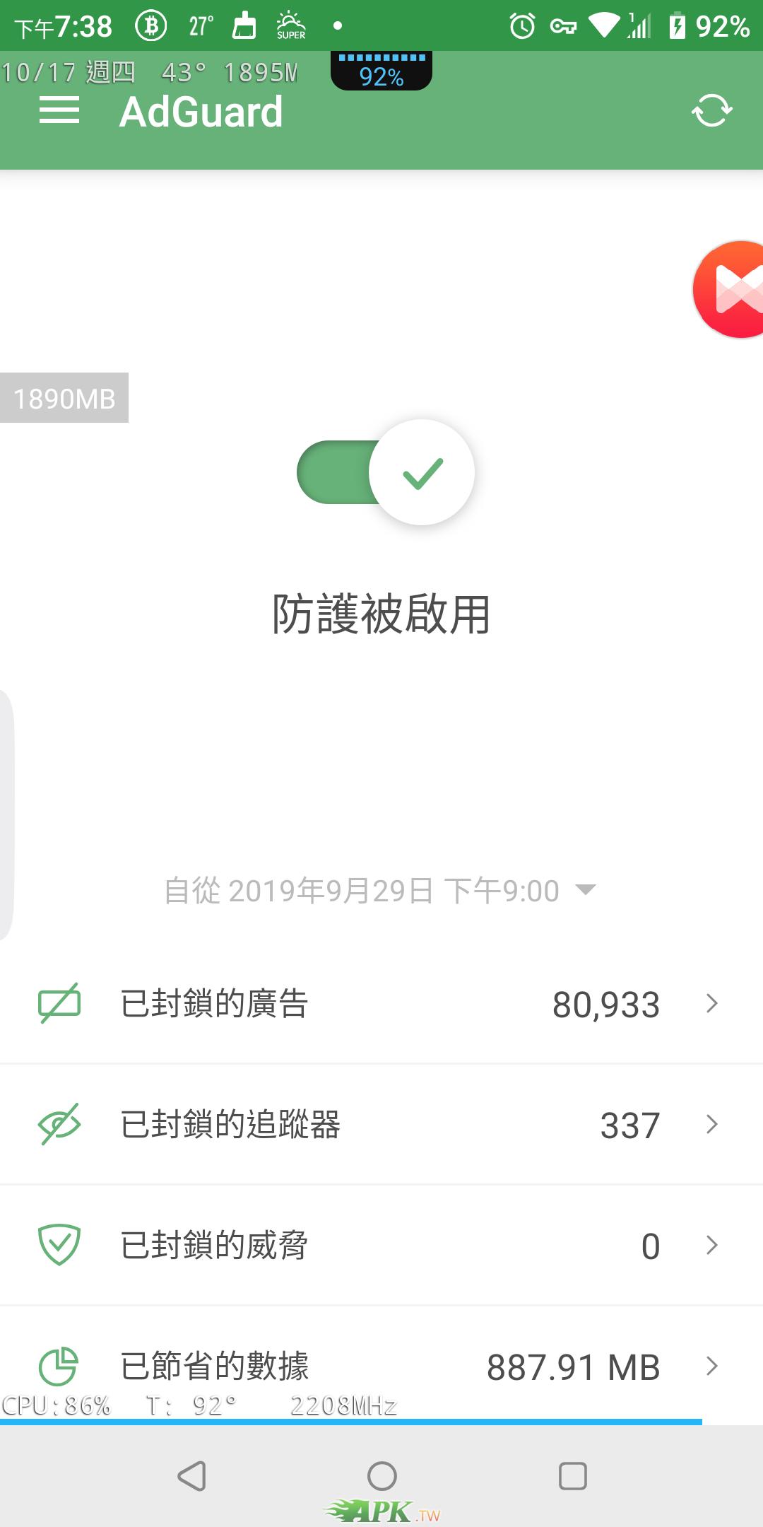 Screenshot_20191017-193835.png