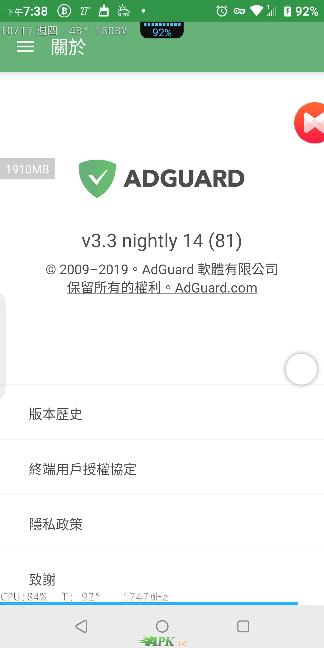 Screenshot_20191017-193845.png