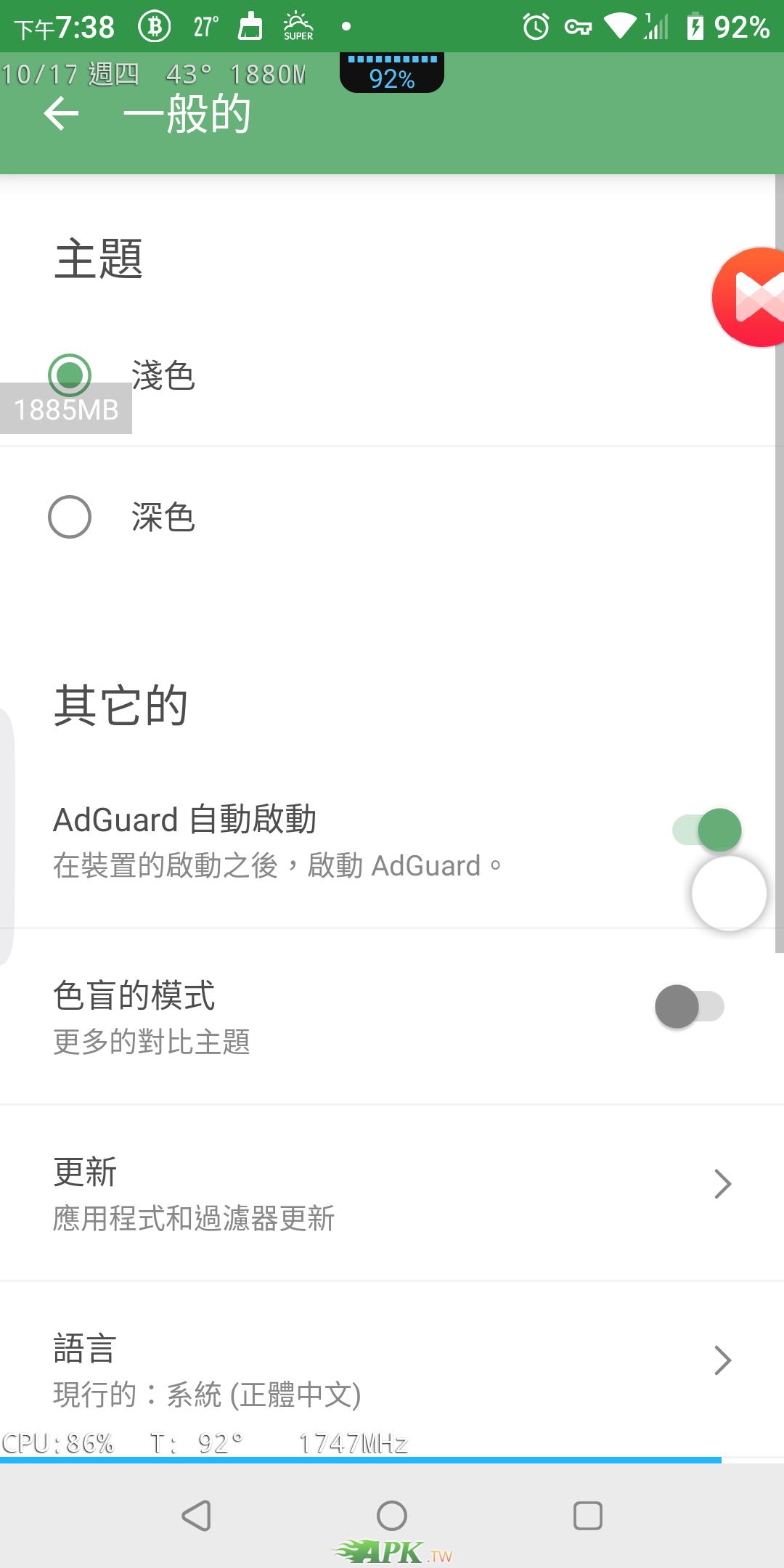 Screenshot_20191017-193858.png